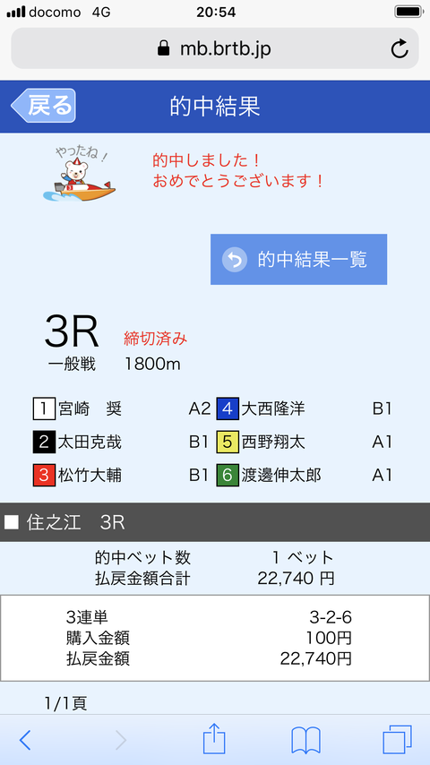 A1672E53-8496-486B-954E-DC6E689F89AF