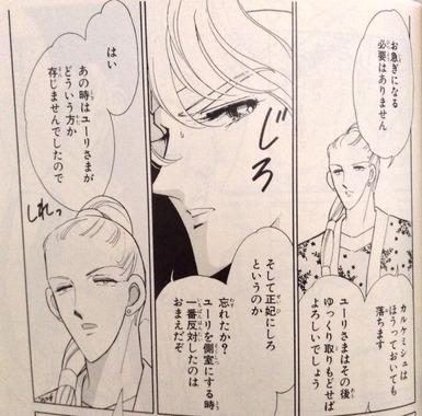 【天は赤い河のほとり】漫画あらすじと ...