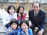疋田さん家族