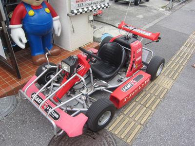 マリオカートX-Kart