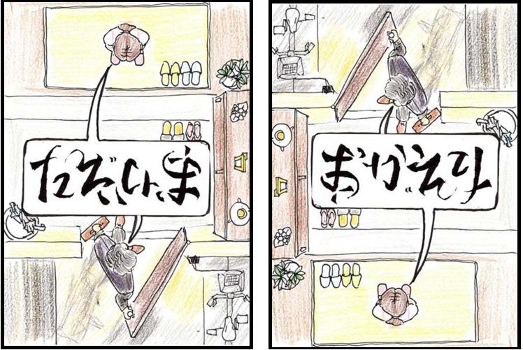 ☆ゲイが気になった画像を貼るスレ☆ Part.49 [無断転載禁止]©bbspink.comYouTube動画>13本 ->画像>1250枚