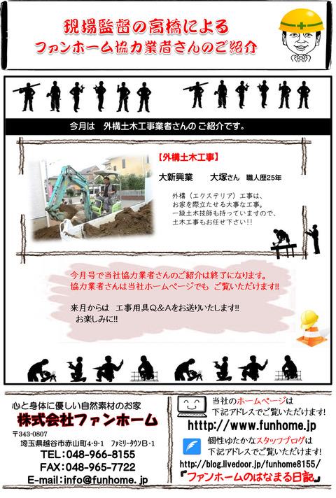takahashi201709