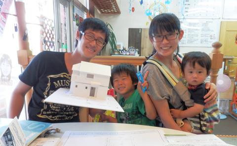 鯉沼family