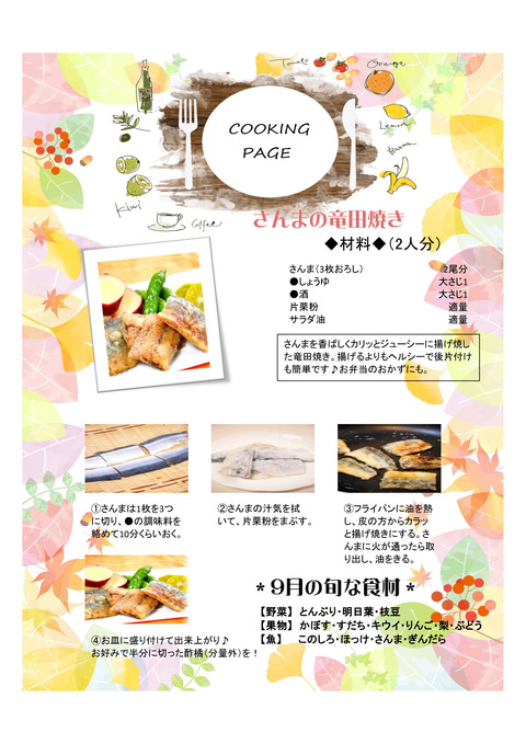 P6-cooking