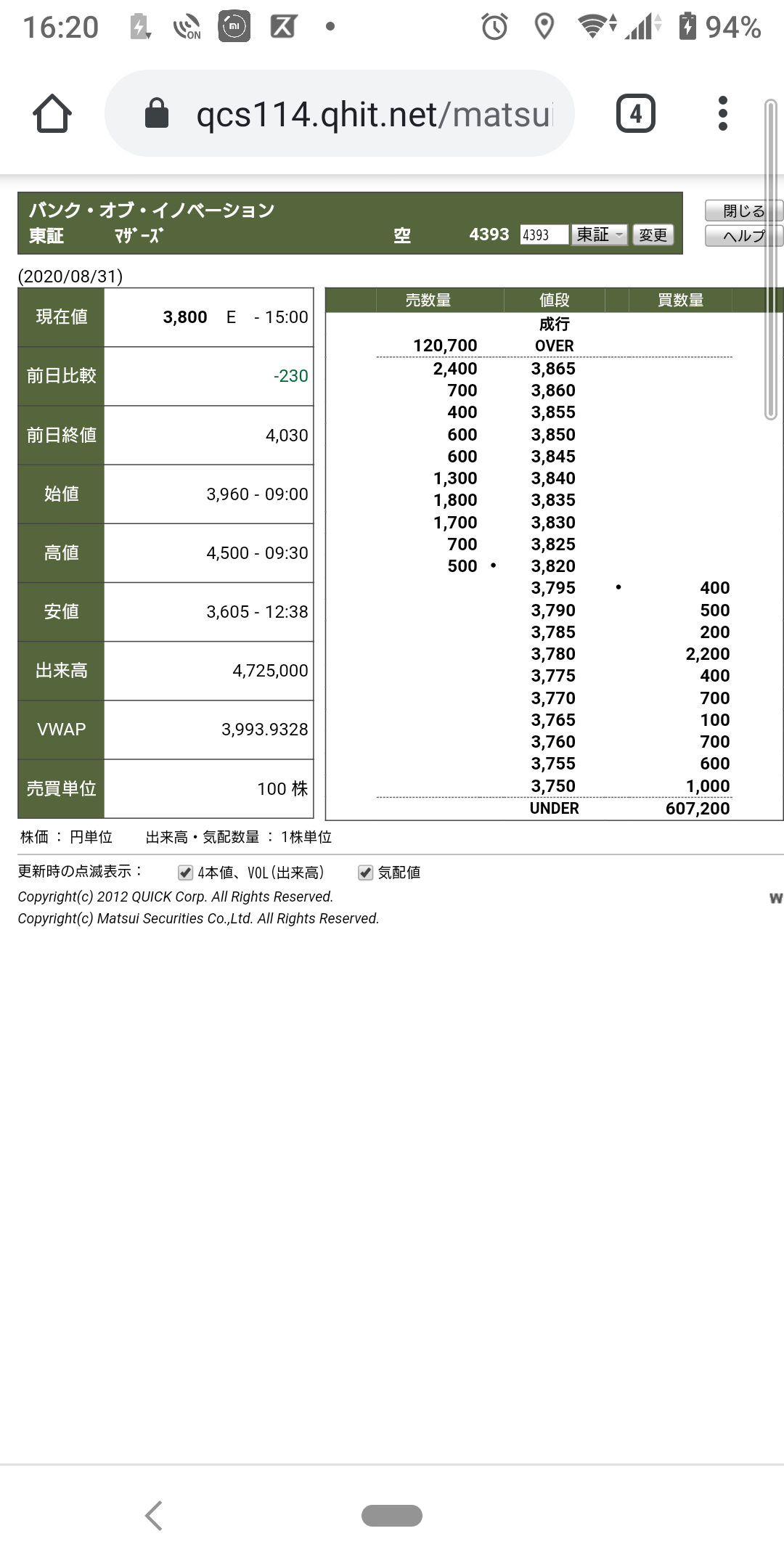 Screenshot_20200831-162045