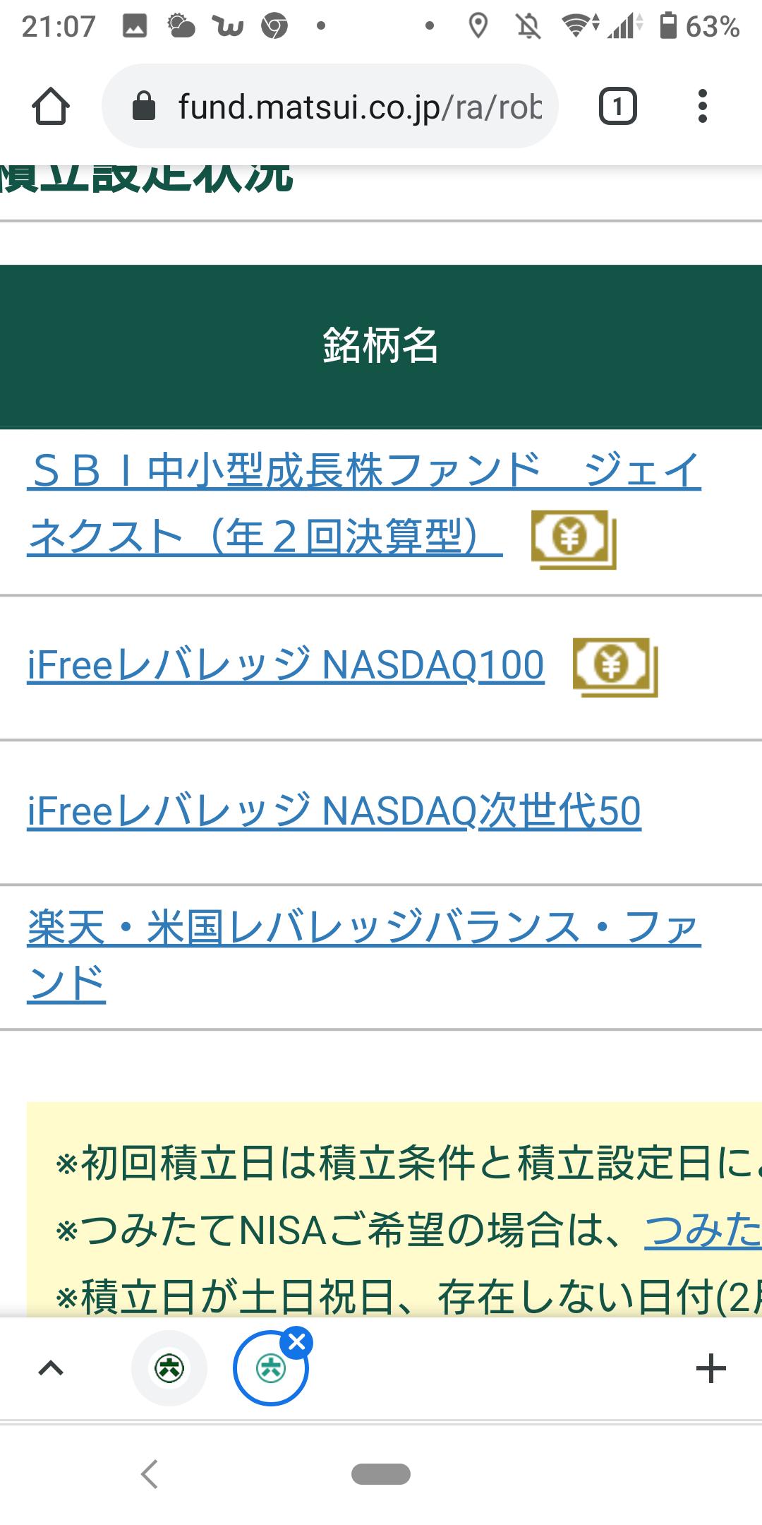 Screenshot_20210227-210706
