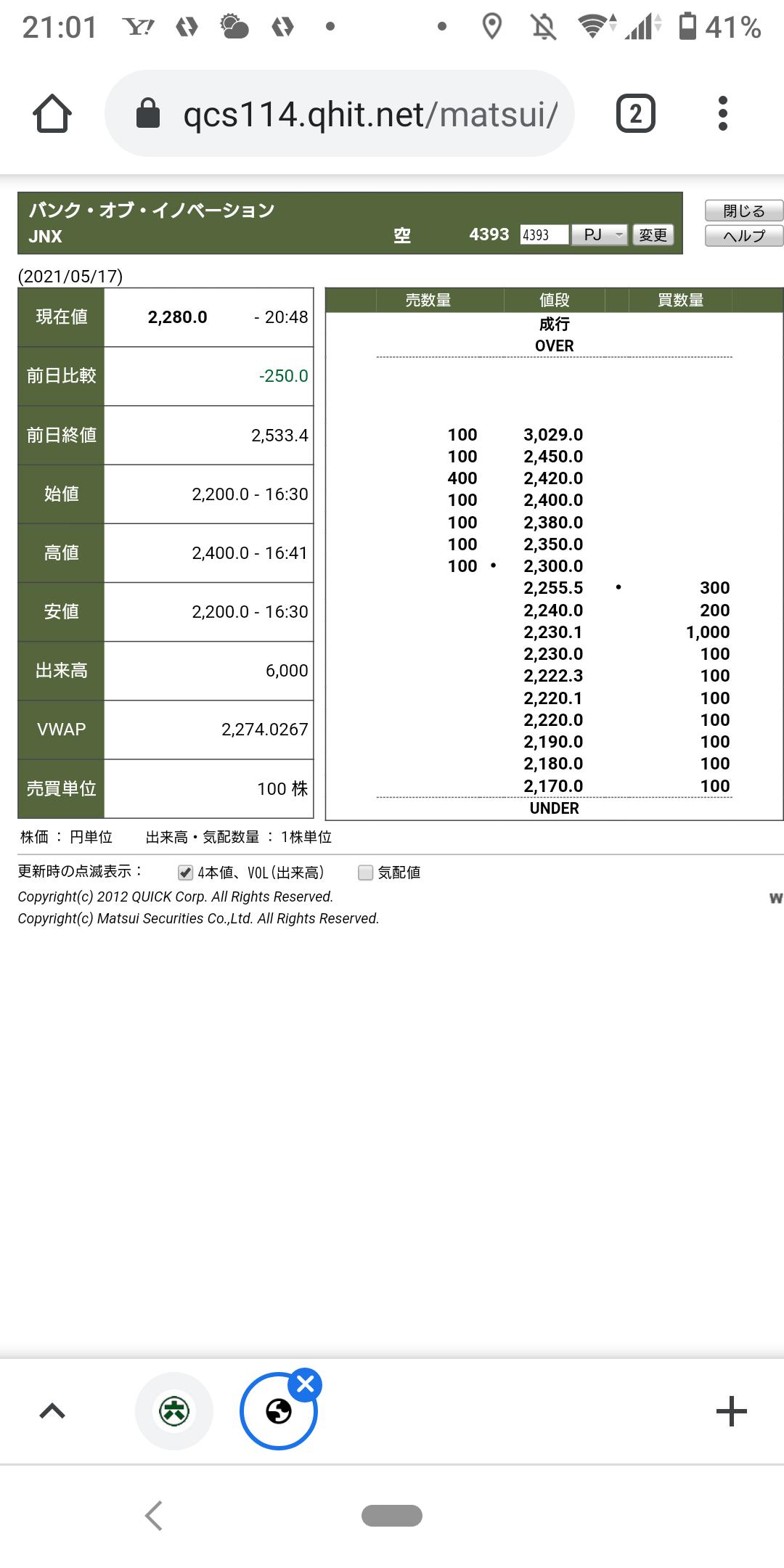 Screenshot_20210514-210153
