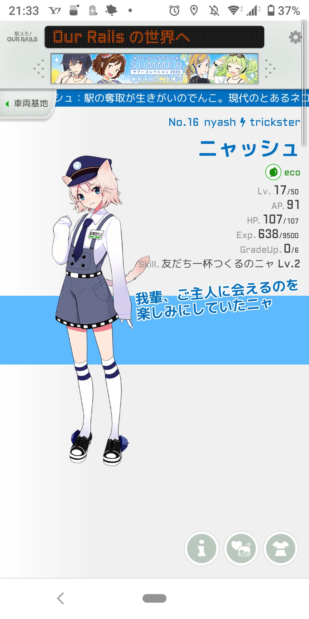 Screenshot_20200814-213324