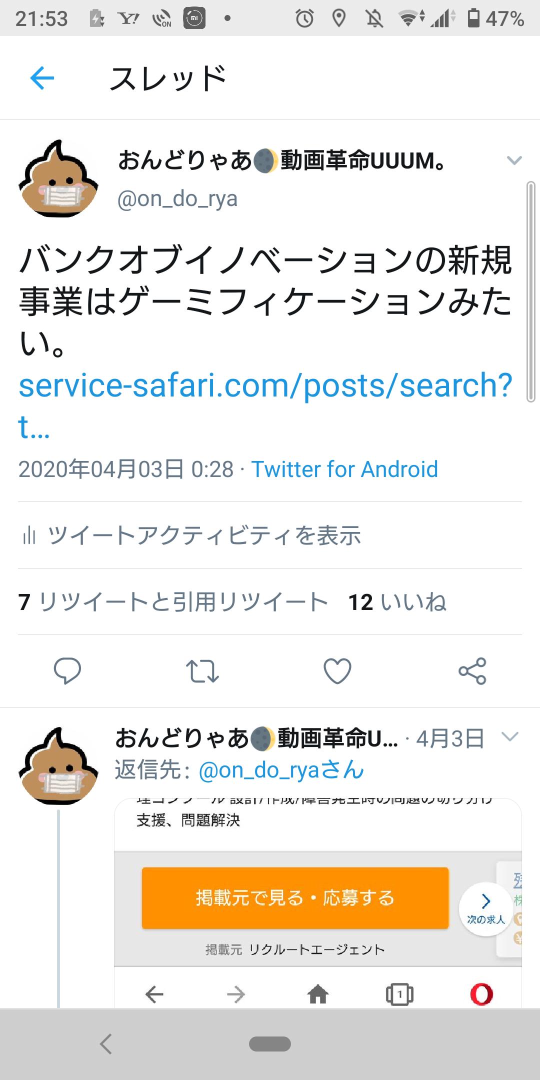 Screenshot_20200820-215314