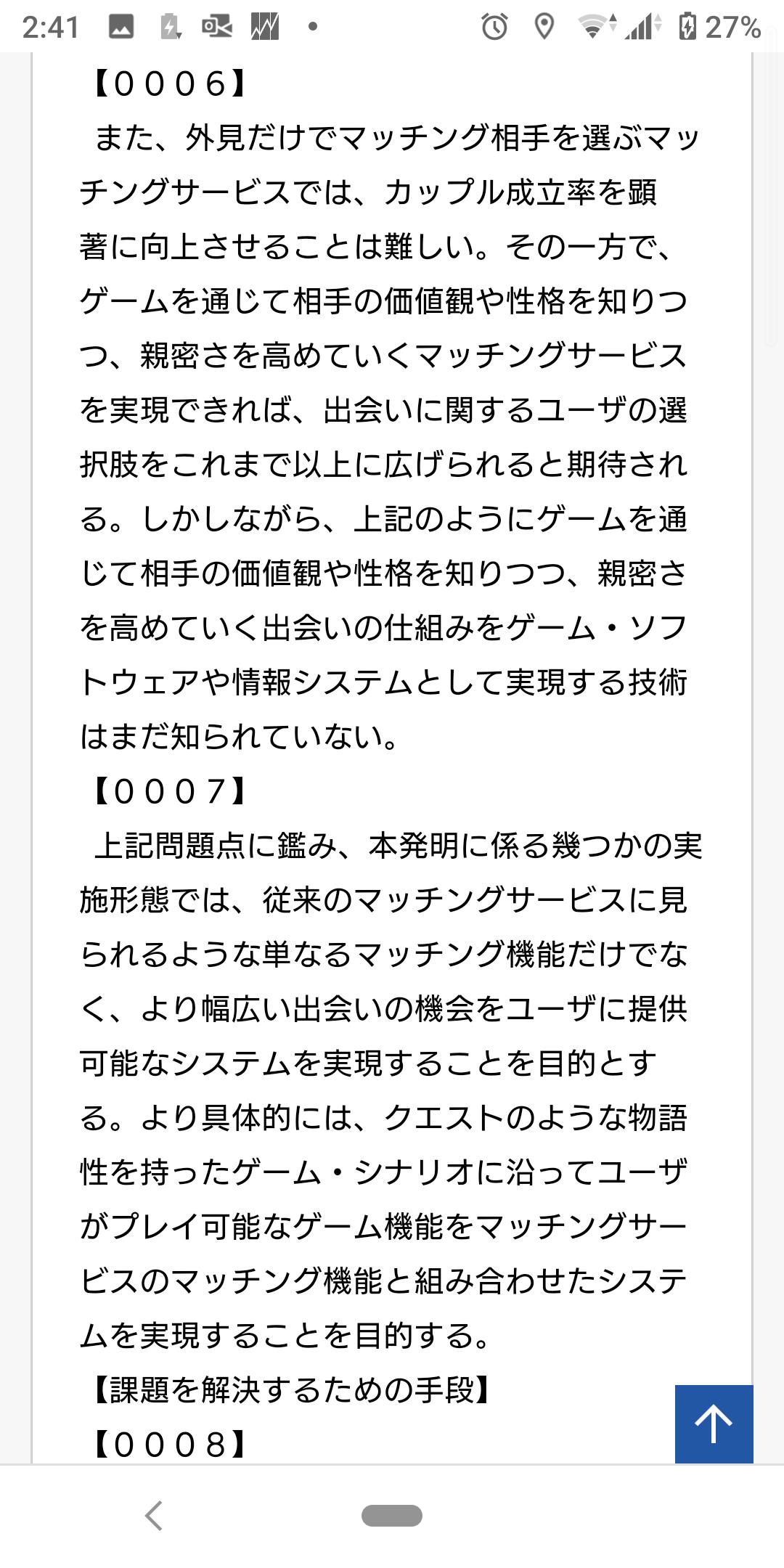 Screenshot_20200806-024129