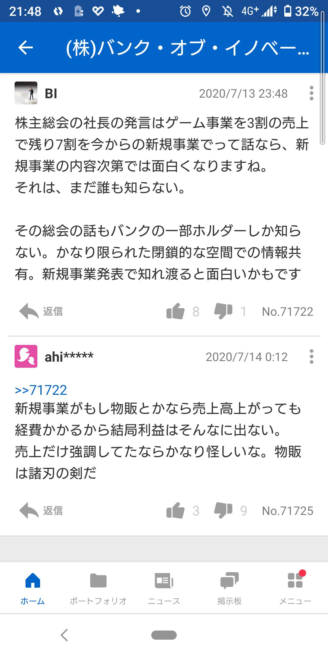 Screenshot_20200813-214846