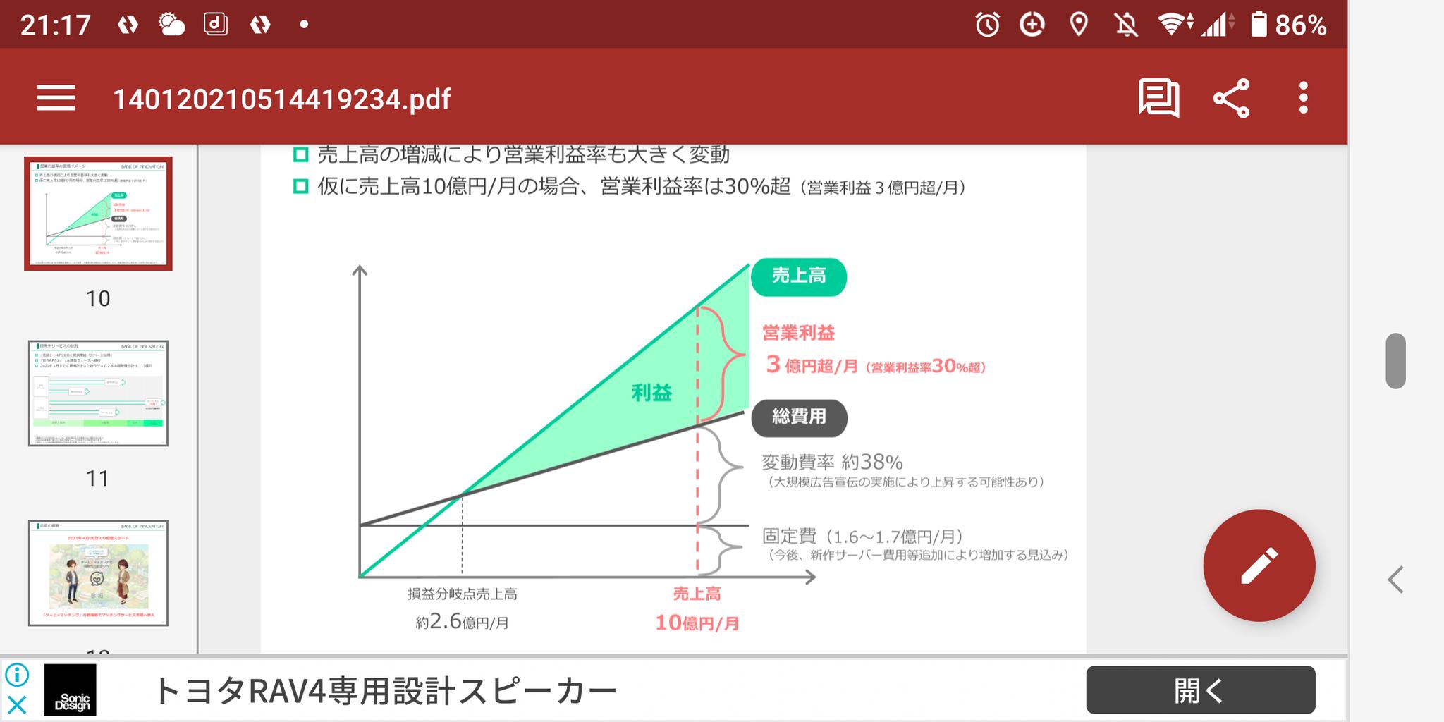 Screenshot_20210515-211721