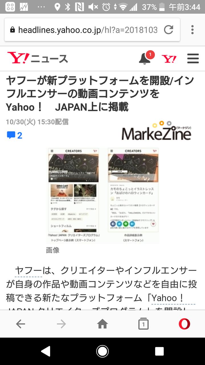 Screenshot_20181031-034442