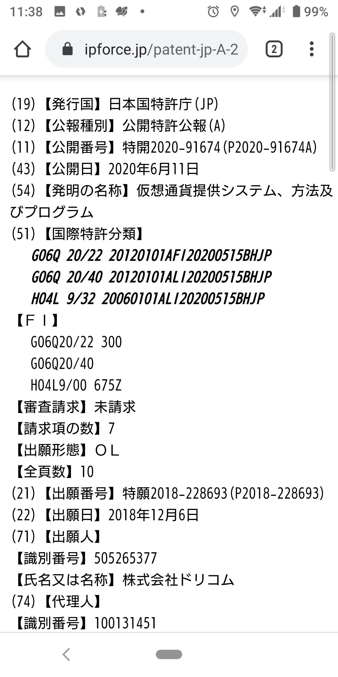 Screenshot_20200926-113833
