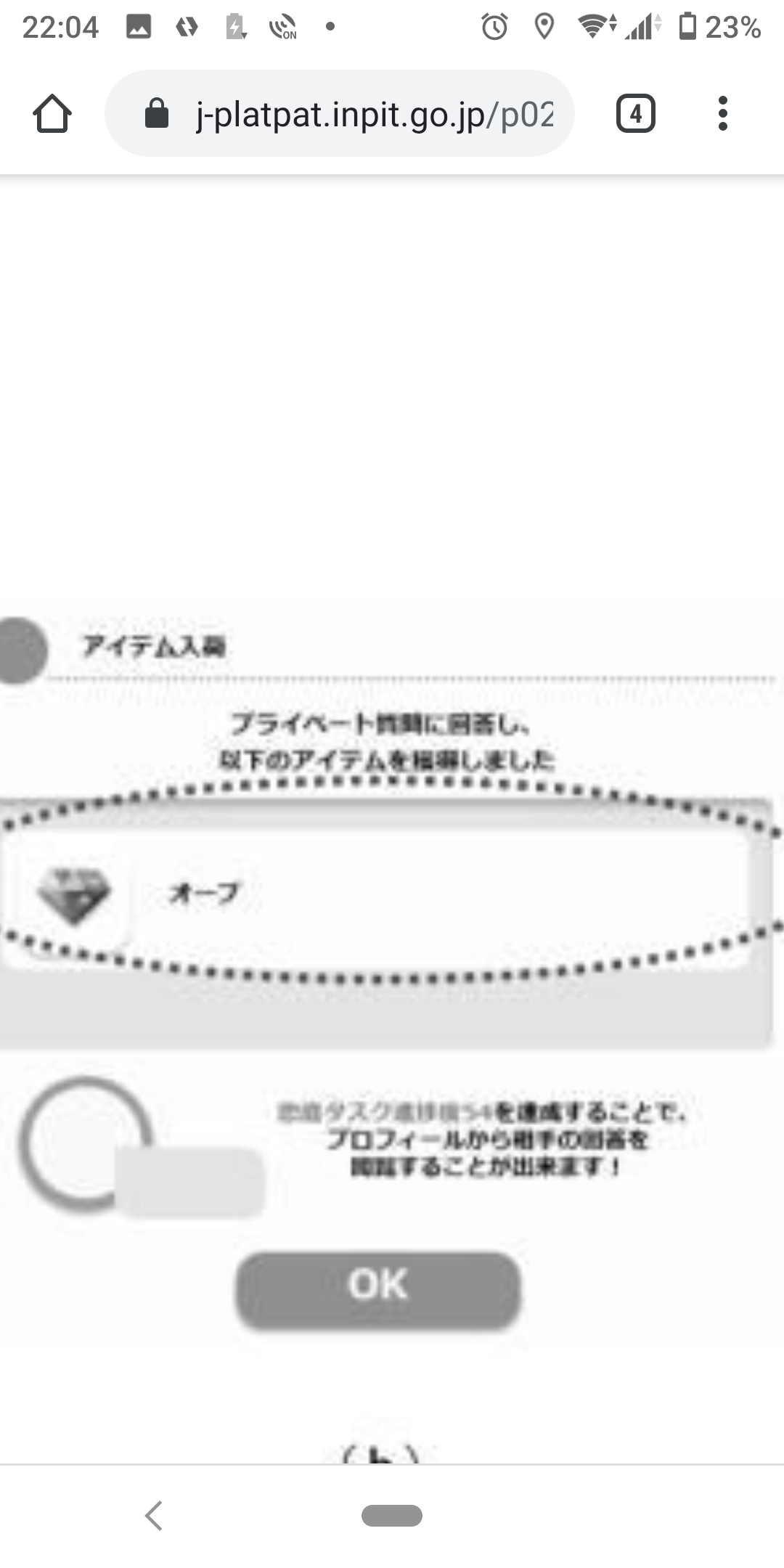 Screenshot_20200812-220459