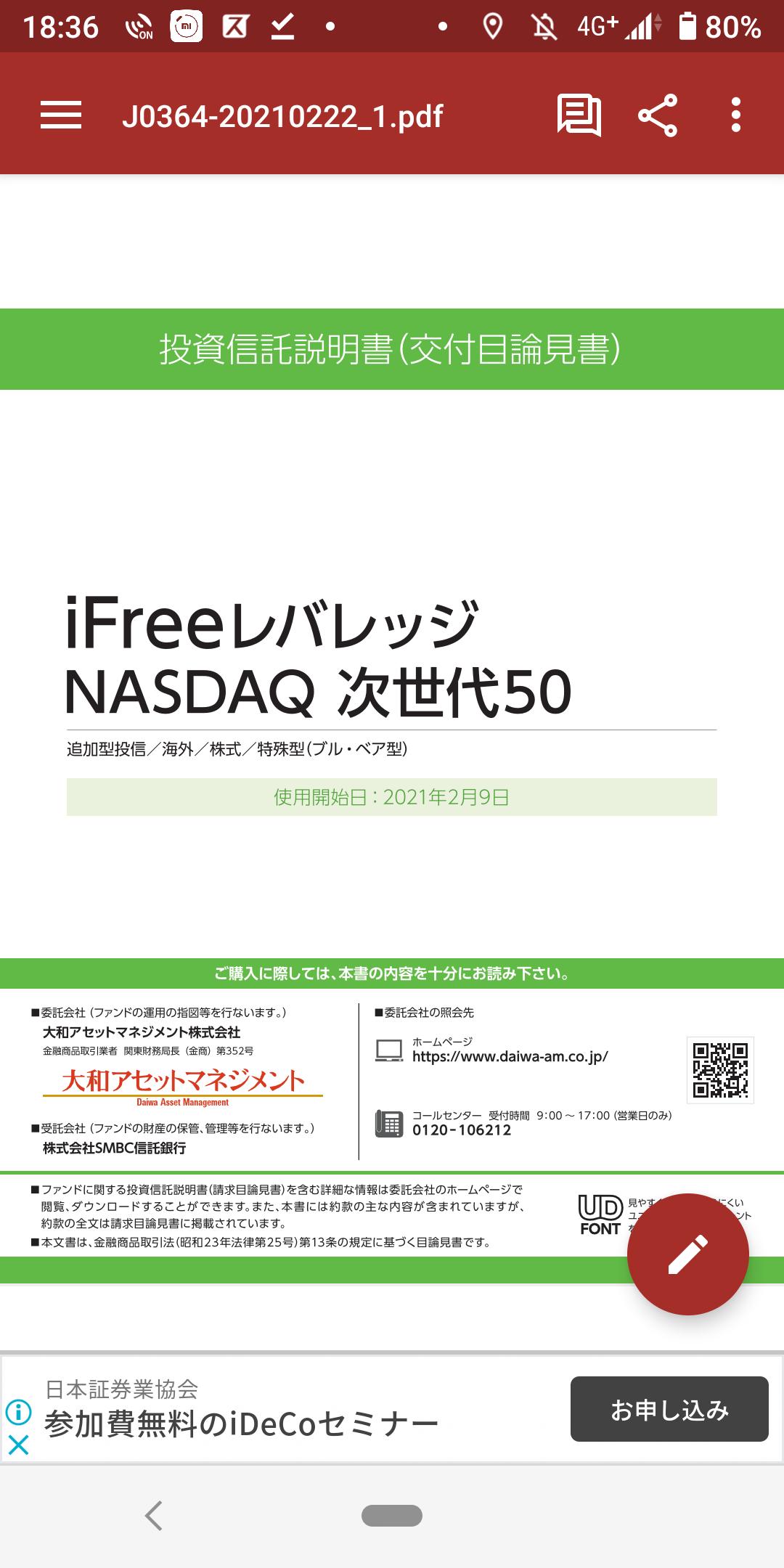 Screenshot_20210227-183618