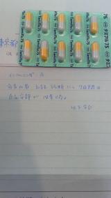 38a4b394.jpg