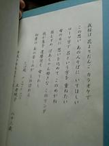 dd962178.jpg