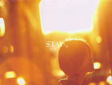 "Featured recording ""Stay / 蕭賀碩"""
