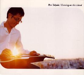 Evening On This Island / 高田漣