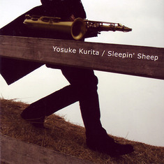 Sleepin' Sheep / 栗田洋輔