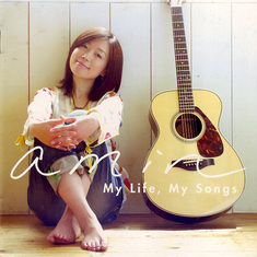 My Life, My Songs / amin