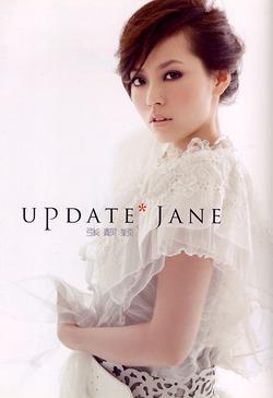 UPDATE*JANE / 張[青見]穎