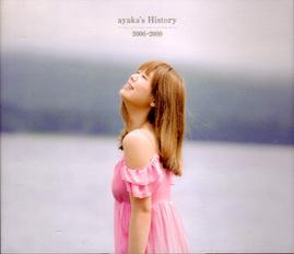 ayaka's History 2006-2009 / 絢香