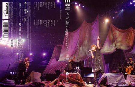 MTV Unplugged ayaka / 絢香