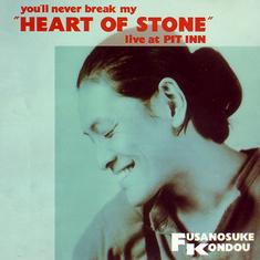 HEART OF STONE / 近藤房之助