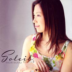 Soleil ~Portarits 2~ / 村治佳織