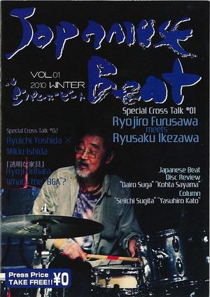 Japanese Beat