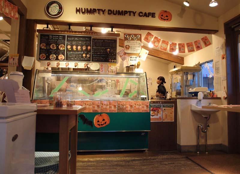 Humpty Dumpty Cafe