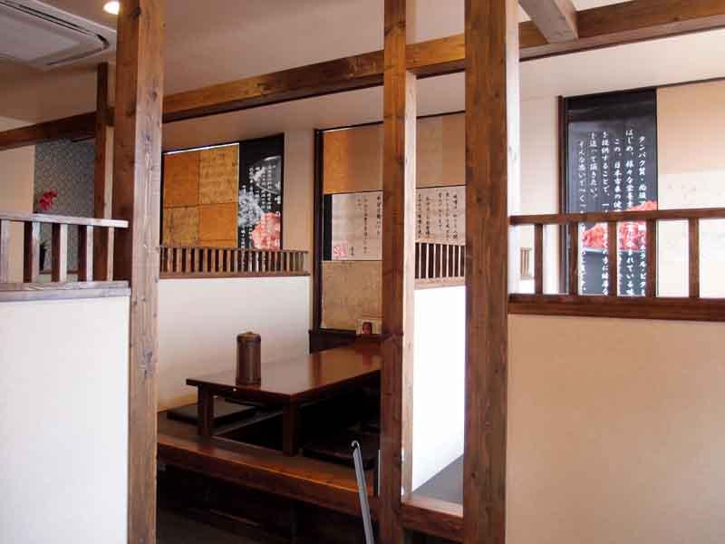 麺場 田所商店