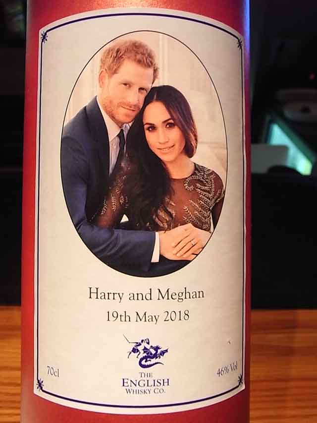 ASLIな日 - The ENGLISH WHISKY ROYAL WEDDING Harry & Meghan