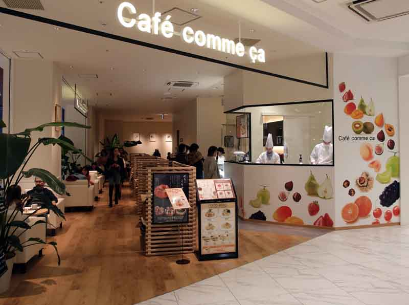 Cafe comme ca [カフェコムサ]