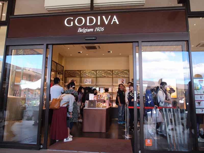 ゴディバ軽井沢プリンスショピングプラザ店