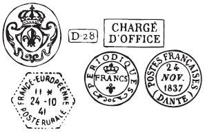フランスの郵便スタンプ ~無料...