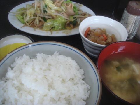 大政食堂 ホルモン定食
