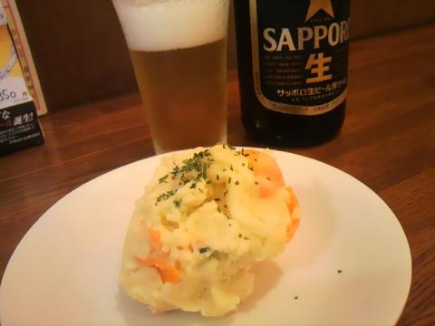 キッチンパンチ ビール&ポテサラ