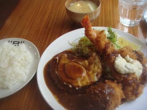 洋食屋B Eランチ+カキフライ2ケ