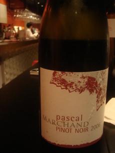 ワインバル エスペルト パスカル マルシャン ピノ06