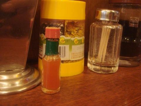 キッチンパンチ 三色ふりかけ 小っちゃいタバスコ