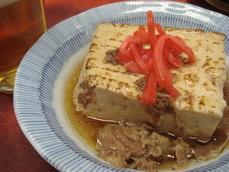 豆腐アップ