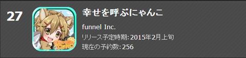 iOS0130