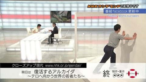 NHKでセットを片づける人