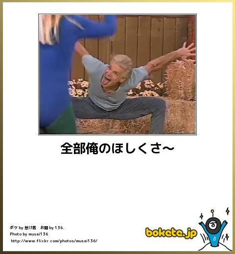 お前らがグッと来た画像を貼るスレ★2 [転載禁止]©2ch.net YouTube動画>3本 ->画像>1186枚