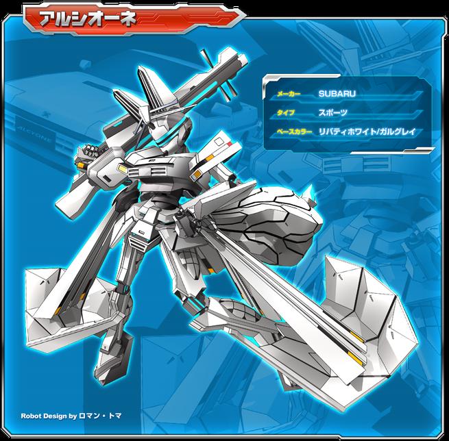 machine_53_b