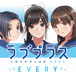 icon_loveplus-every