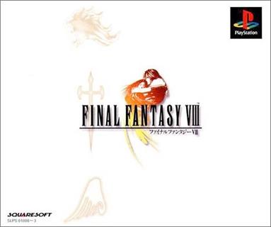 【悲報】FF8発売から20年